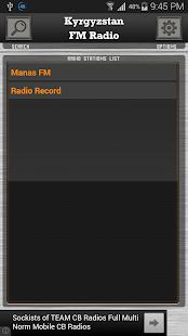 Kyrgyzstan FM Radio