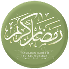 Ramadan Wallpapers icon