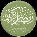 Ramadan Wallpapers 4.1.3 Apk