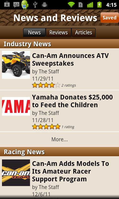 ATV ESCAPE- screenshot
