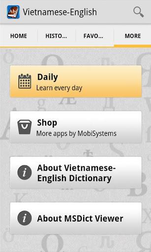 VietnameseEnglish