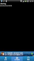 Screenshot of wifi数据线