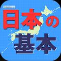 NihonNoKihon icon