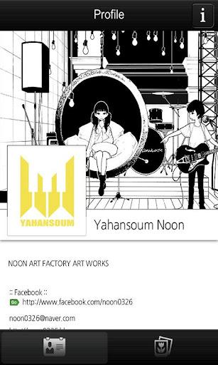 NOON ART FACTORY