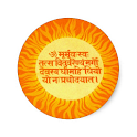 Gayatri Mantra with Audio icon