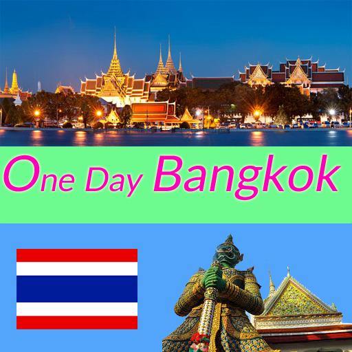One Day Bangkok