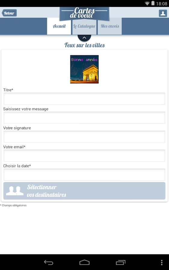 Cartes de voeux - screenshot