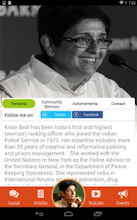 Dr. Kiran Bedi- screenshot thumbnail