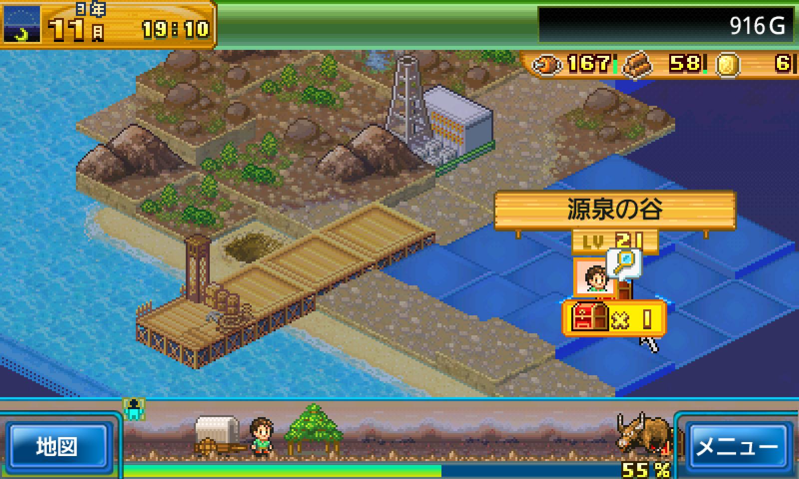 開拓サバイバル島 screenshot #15