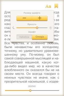 玩書籍App Чемоданный роман免費 APP試玩
