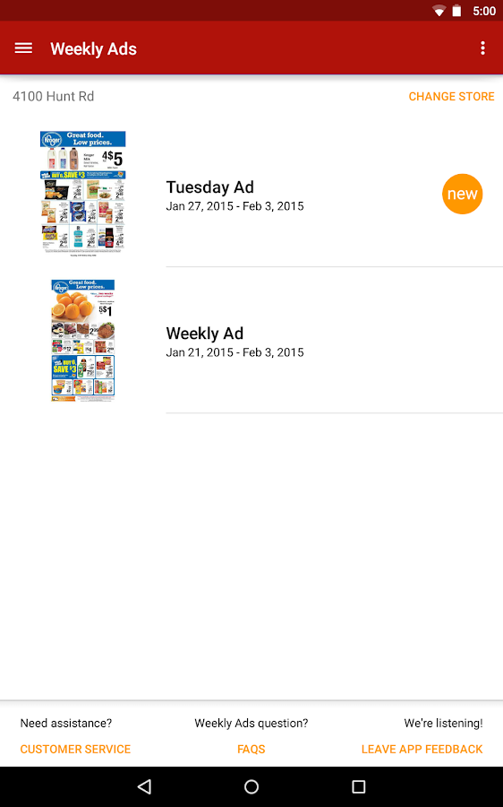 Fry's- screenshot