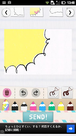 Draw Sticker for LINE Facebook 1.0.3 screenshot 1331494