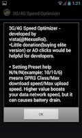 Screenshot of 3G/4G Speed Optimizer
