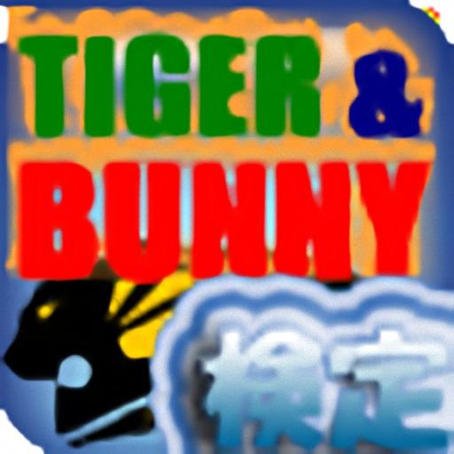 TIGER & BUNNY Test