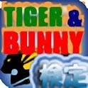 TIGER & BUNNY Test logo