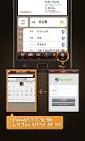 Screenshot of BizReader 명함스캐너 비즈리더 한/영 명함인식