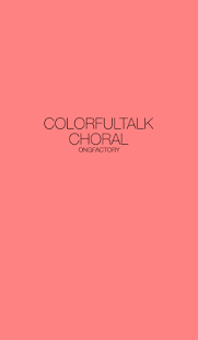 Colorful Talk - Choral 카카오톡 테마