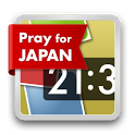Instaqlock # prayforjapan icon