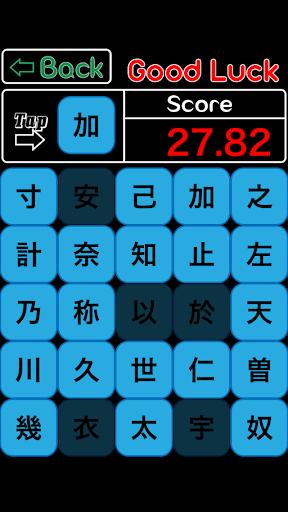 Japanese Kanji Learn Character
