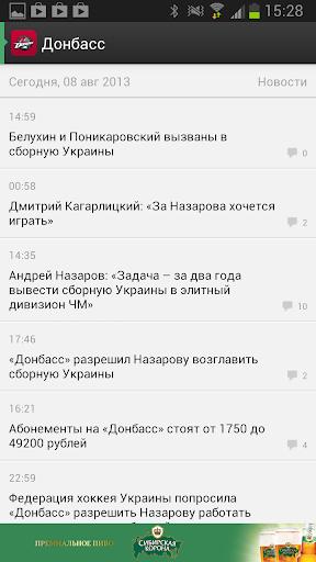 Донбасс+ Tribuna.com