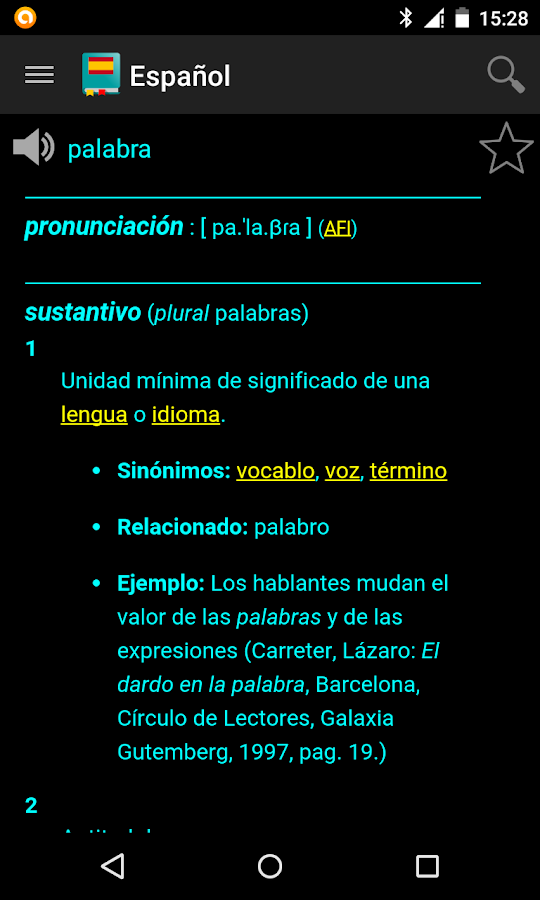 Spanish Dictionary - Offline- screenshot