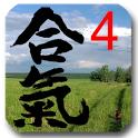 Aikido Test 4 kyu icon