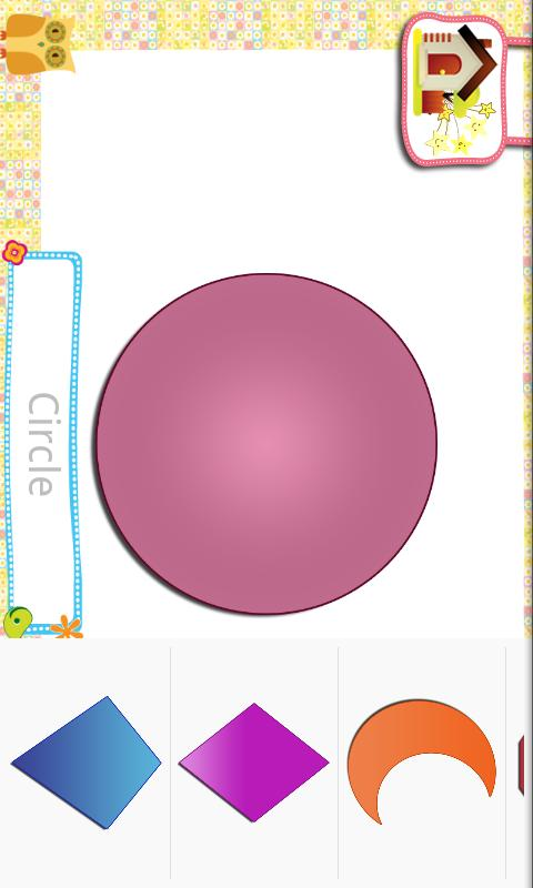 Toddlers Flashcards Playtime - screenshot