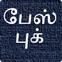 Facebook - Tamil Posting icon