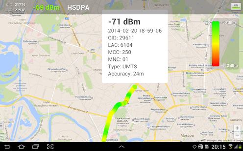 GSM Field Test - screenshot thumbnail