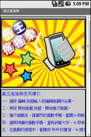 中國象棋變體 - 维基百科