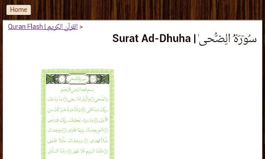 Marasiya Of Dawoodi Bohra- screenshot thumbnail