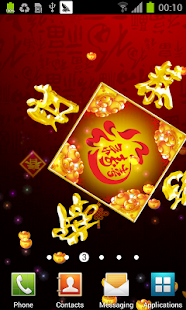 Kung Hei Fat Choy Lwp - screenshot thumbnail