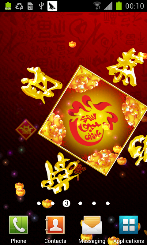 Kung Hei Fat Choy Lwp - screenshot