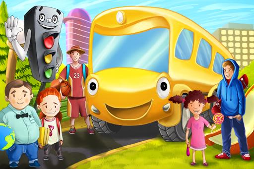 バス・ストーリー(無料)(対象年齢4~6歳)