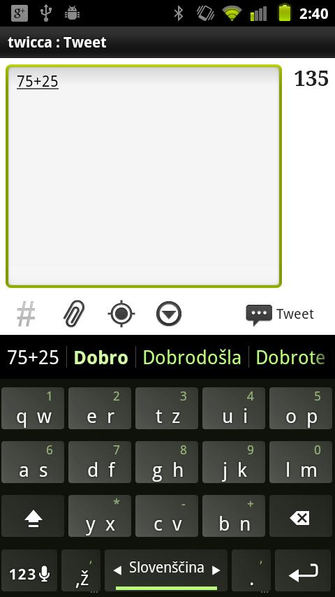 MultiLing Keyboard - screenshot