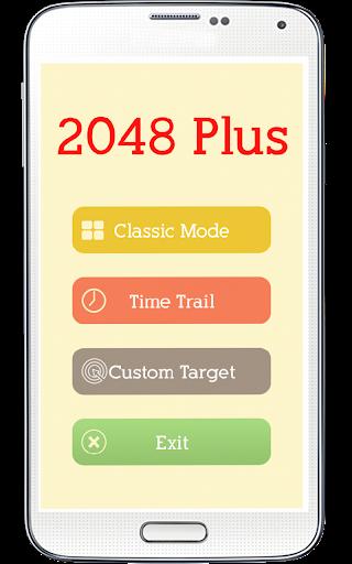 2048 Plus:Brain Game