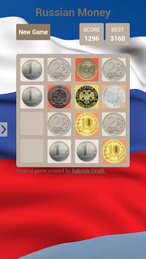 【免費街機App】Пятихатка - игра патриотов-APP點子