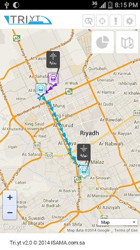 ترايت تطبيق مترو الرياض tri.yt