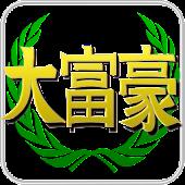 Daifugo Free