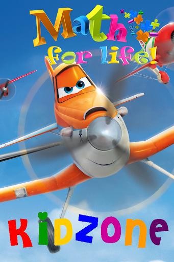 【免費教育App】Math Kids Airplane-APP點子
