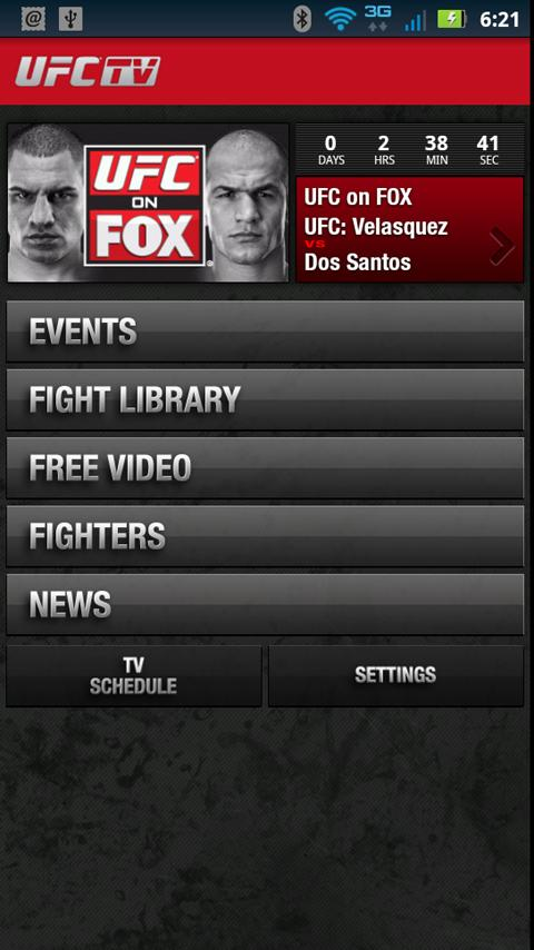 UFC TV - screenshot