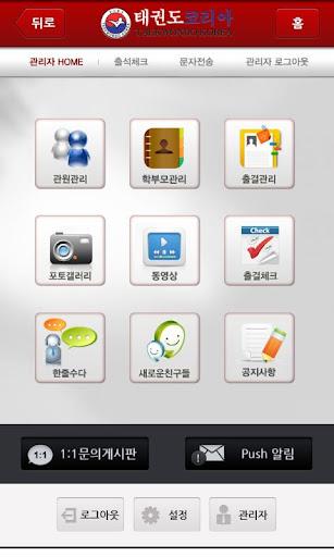 【免費教育App】한마합포체육관-APP點子