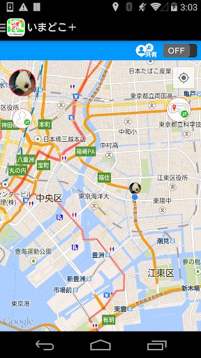 いまどこ+ プラス for Runner