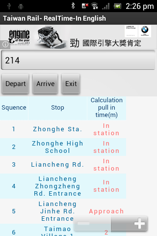 Taiwan Railways - English - screenshot