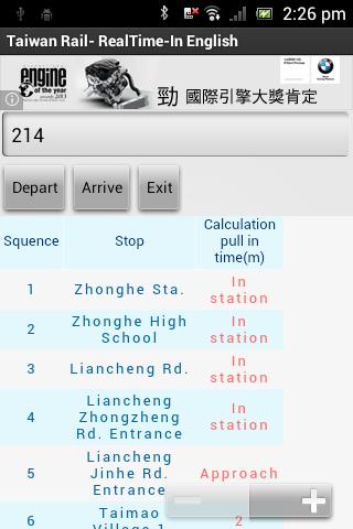 Taiwan Railways - English - screenshot