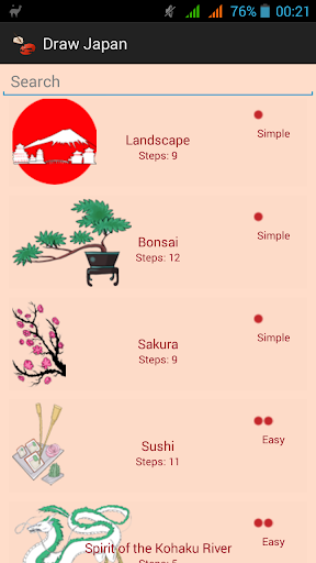 How to Draw Japan