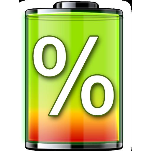 顯示電量百分比 工具 App LOGO-硬是要APP