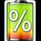 mostrare percentuale batteria icon
