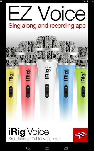 【免費音樂App】EZ Voice-APP點子