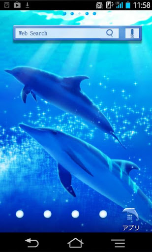 きせかえ壁紙☆Azure Dolphin
